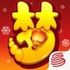 梦幻西游互通版苹果手机v1.257.0