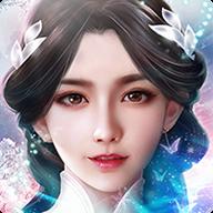 剑与长生手游简体中文版v1.5