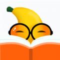 香蕉悦读最新小说阅读appv4.2.0