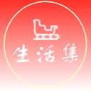 生活集便民生活appv1.0
