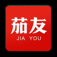 茄友app��答社�^v1.6.0