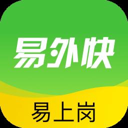 易外快大学生兼职appv1.0.1
