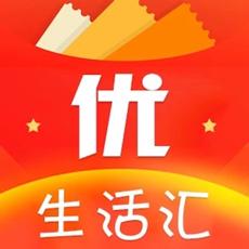 ����生活�R��惠券�I取appv2.0.3