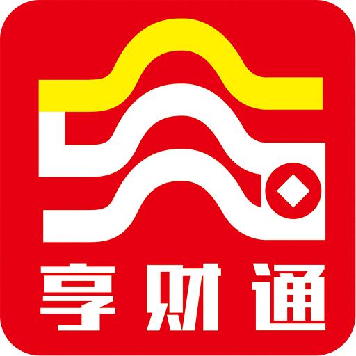 享�通精品�物商城appv1.0.1