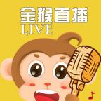 金猴直播赚钱appv1.0