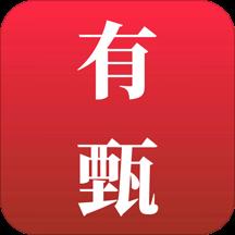 有甄优惠商城appv1.3.0