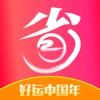 珍珠省钱软件v2.2.54