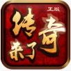 郭富城传奇3310手游官方版v1.0.3