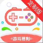 爱趣游戏盒子定制版1.0.5 安卓版