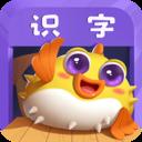 小豚�R字app免�M9.50.00.00 官方安卓版