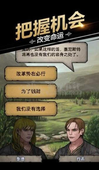 �T神皇冠百年�T士�F��服版更新版