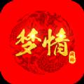 �羟槲饔嗡统渲悼ò�1.0.1 安卓版