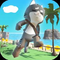 沙雕猫咪海滩跑酷汉化版1.76 安卓版