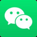 微信APP最新2021版8.0.3 安卓手机版