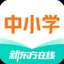 新东方在线一对一网课app安卓4.13.2 官方最新版