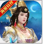三国方舟海量特权版1.0.0 安卓版