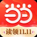 �����W上商城��店app10.10.1最新版
