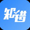 中�W�M易�e�}最新版1.0 免�M版