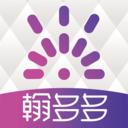翰多多��惠�物app安卓1.0.0 最新版