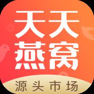 燕�C燕�C商城手�C版1.0.31 官方安卓版
