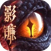 �C魂�X醒星魂�b影版1.0.3 最新版
