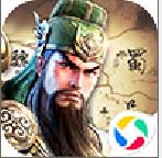 三国列传之国战版上线送神将版1.0.4 安卓免费版