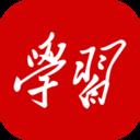 学习强国最新版v2.17.