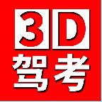 �{考3D考�鼍��模�M器中文最新版1.0.0 安卓版
