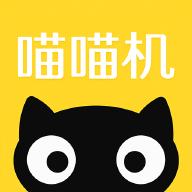 喵喵�Cp3 app最新版手�C下�d6.2.30 官方版