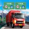 遨游中国2正版手机版下载语音导航1