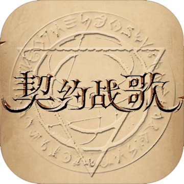 契�s�鸶�mud手游�y�版1.0 安卓版