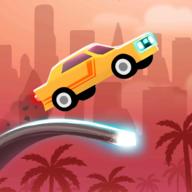 Dangerous highway中文版1.0 安卓版