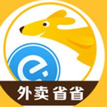外�u省省首�a版1.0 最新版
