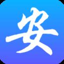 安啦出行App官方版1.0.0 安卓版
