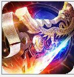 烈火一刀送神装千元充值卡版1.0.0