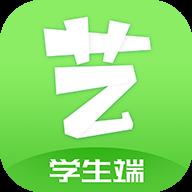 ��y365�W生作�I答案app安卓2.6.0