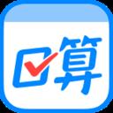 作业帮口算官方appv4.