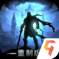 地下城堡2破解版中文破解版1.5.26