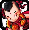 神仙道x仙剑奇侠传一联动版1.0 安卓