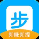 灵步最新版本下载1.1.39 安卓免费版