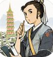 江南百景图国际版免谷歌版特别版1.