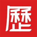 至尊老黄历软件下载安卓1.3.7 免费版