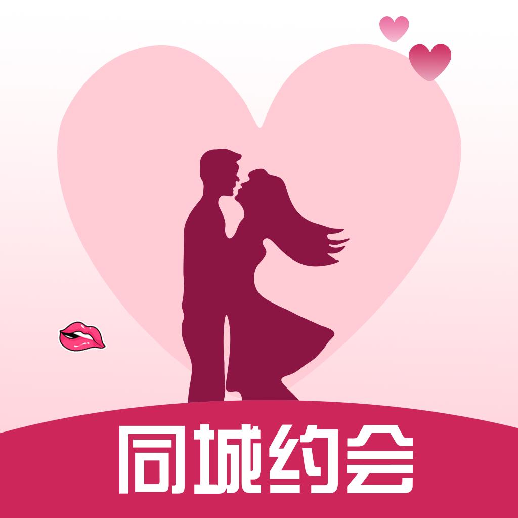 �U城�^玫瑰友�s精英俱�凡�app1.0.1 同城版