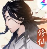 一念逍遥手游官方最新版1.0.21012201 正式版