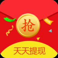 无限抢红包软件最新版1.0.1 安卓手机版