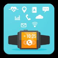 SmartWatchSync智能手表助手手机版1.1 中文安卓版