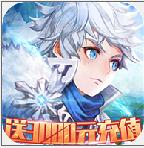 暴�L�T士�F魂祭送千元充值版1.0 安
