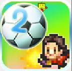 冠军足球物语2无限金钱版2.0.3 安卓版