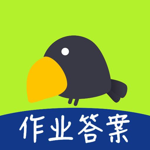 作业搜题专家vip免费版1.0 中文去广