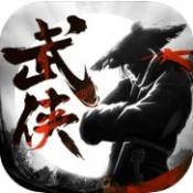 武侠英雄传国风武侠手游1.0 安卓版